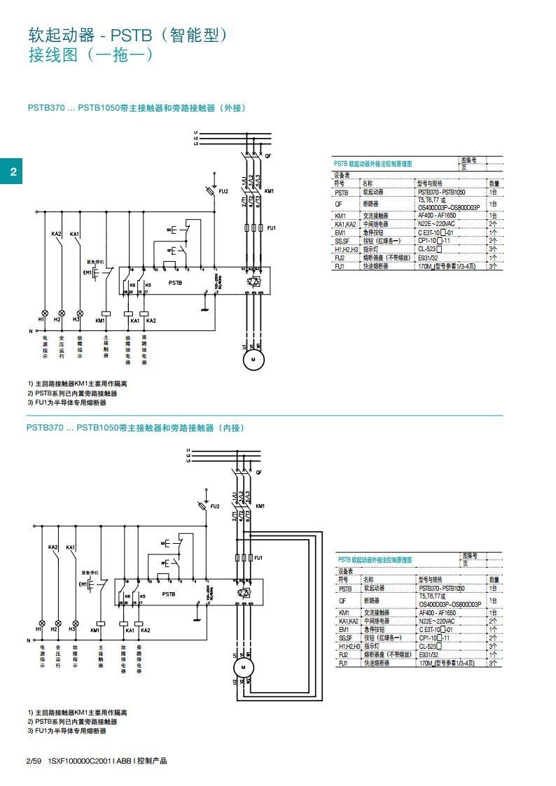 电路 电路图 电子 原理图 794_1123 竖版 竖屏