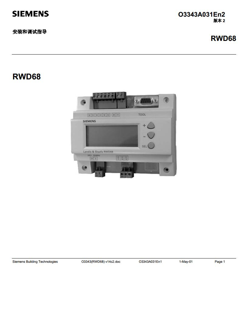 西门子温控器rwd68 明扬工控网