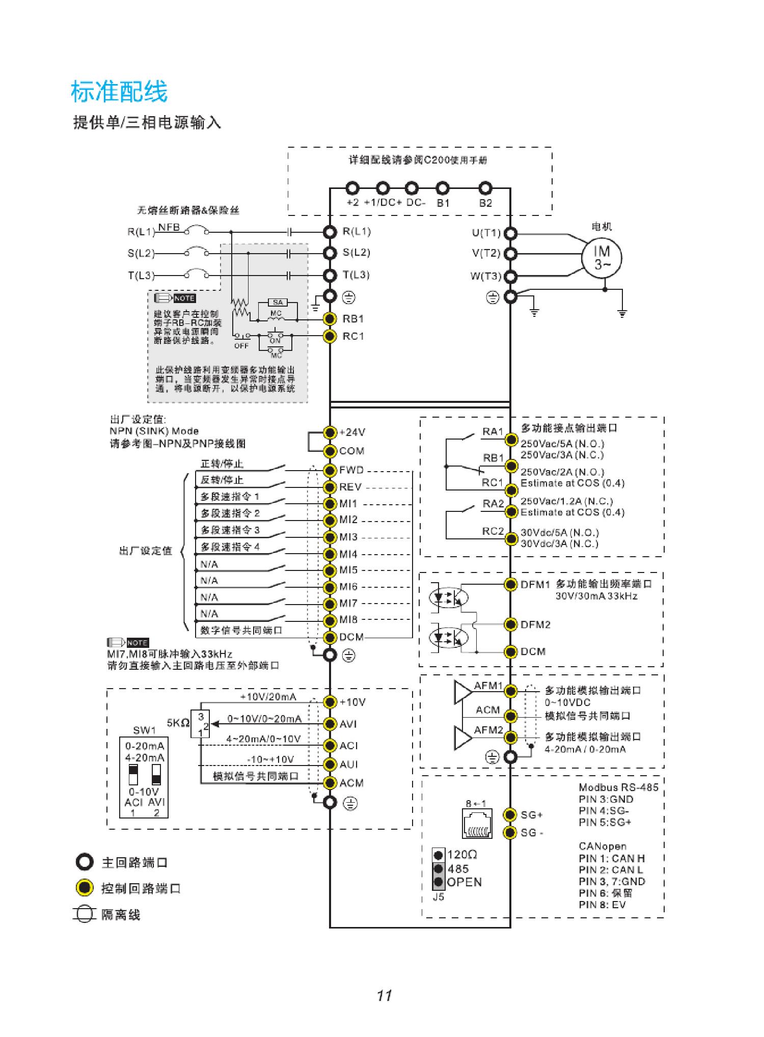 变频板da41一00782a电路图