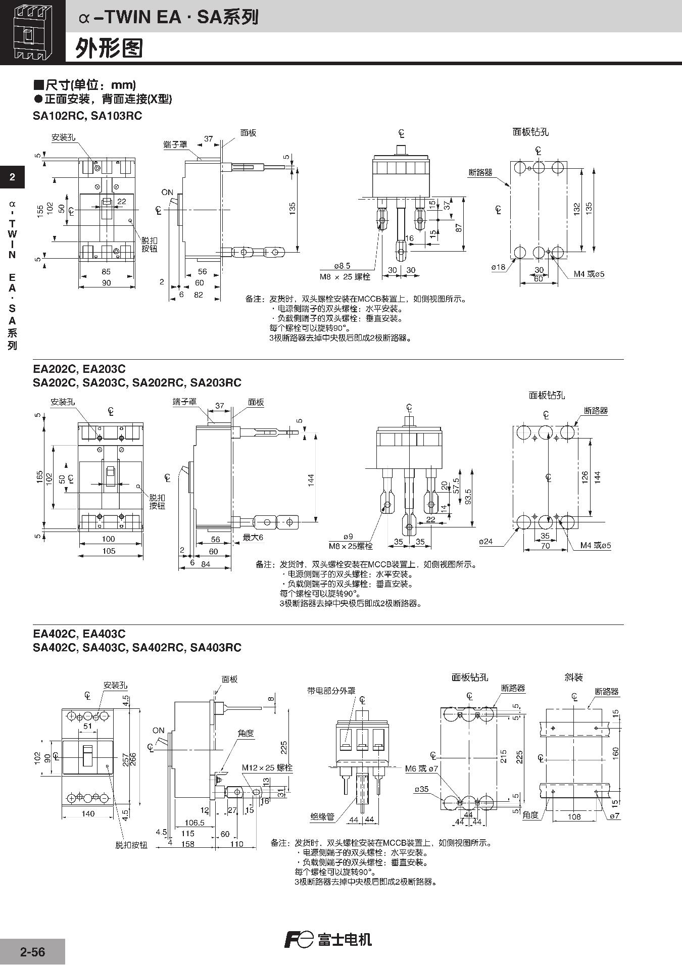 台达sa2 plc接线图