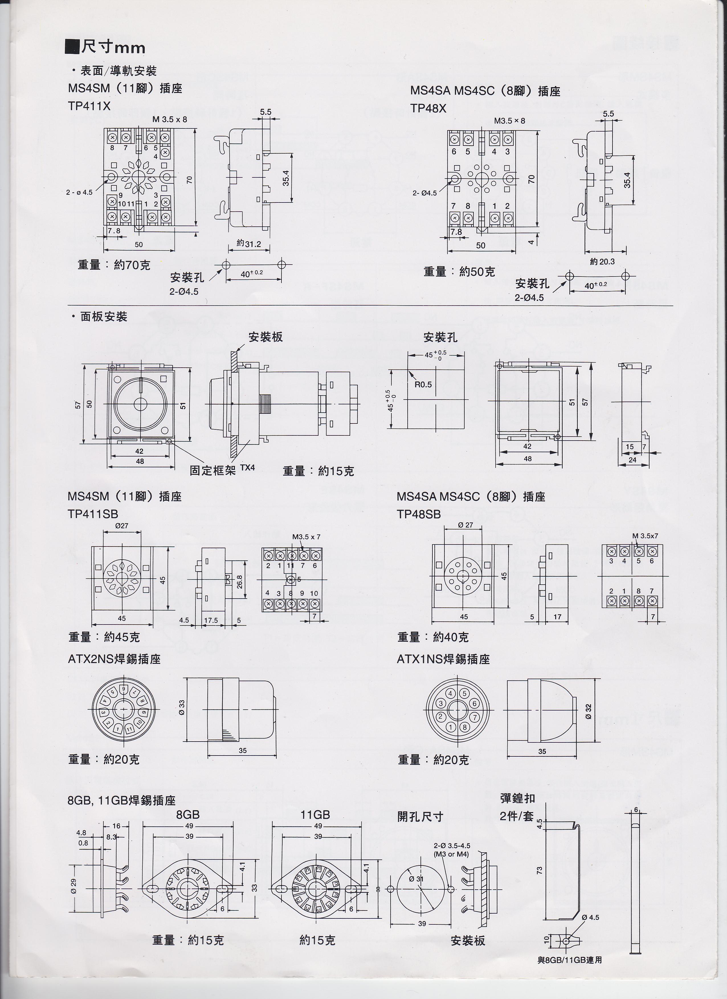 首页 继电器/计时器/计数器 富士继电器 富士时间继电器 富士时间